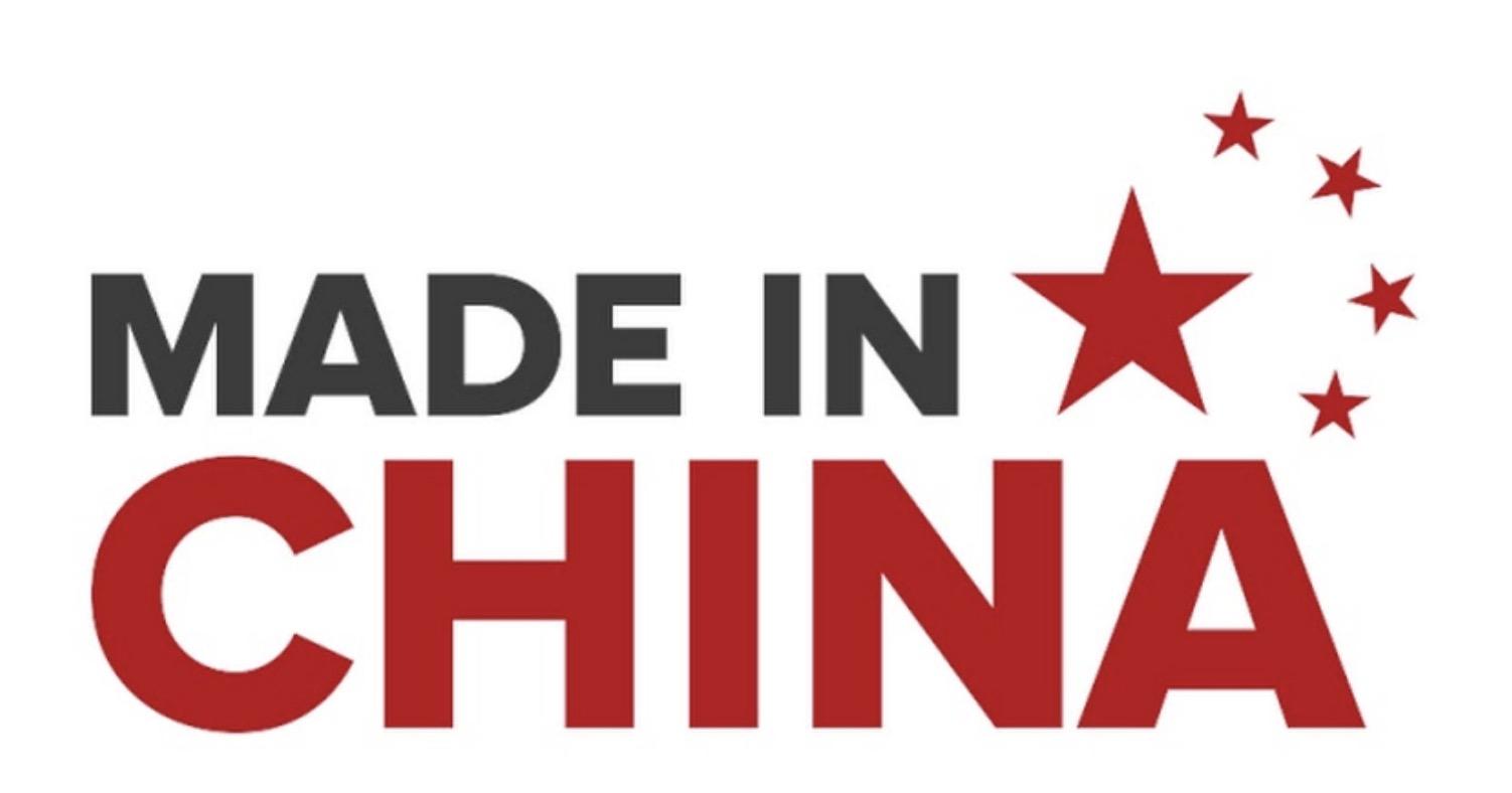 Китайские фабрики