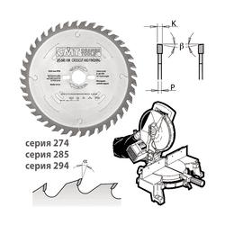 Пилы для торцовки с увеличенным ресурсом и качеством CMT Дисковые пилы Инструмент